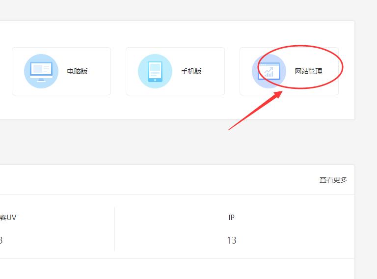 013怎么添加或修改產品圖片和說明-2.png